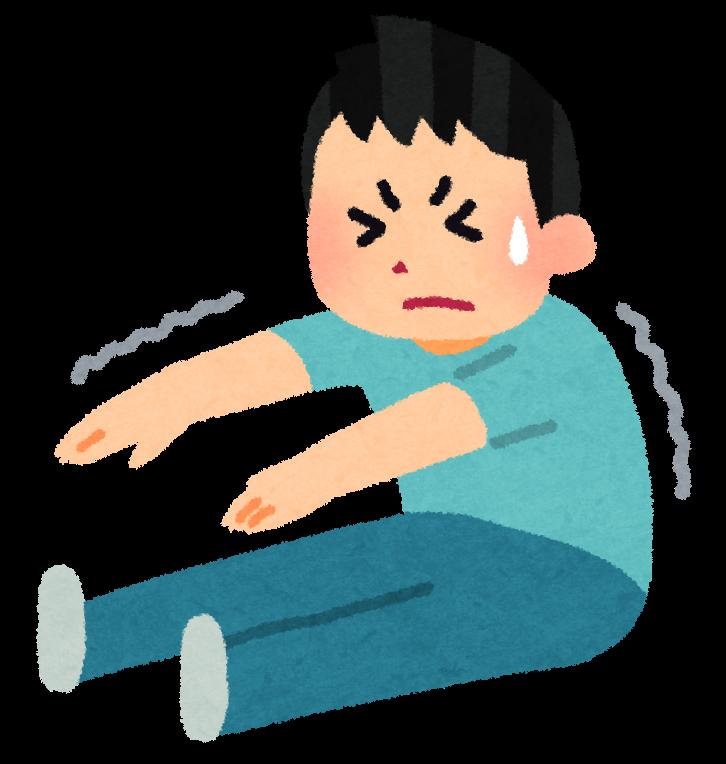 【筋トレ腰痛予防】ハムストリングス、大臀筋のストレッチ
